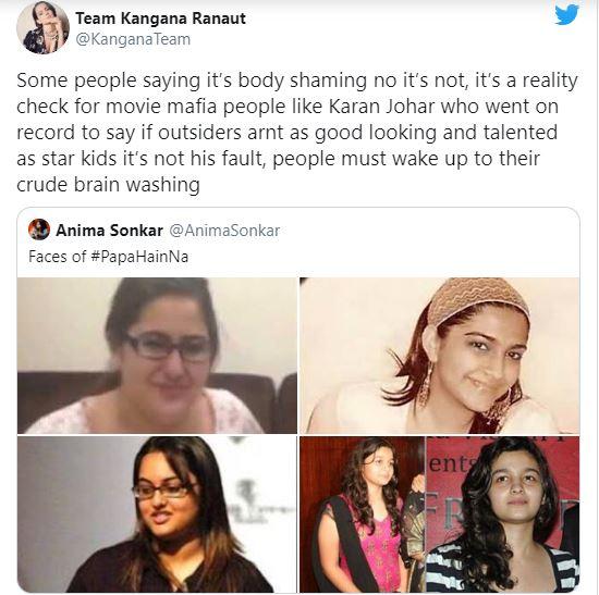 Kangana Ranaut tweet old pictures of star kids to show karn Johar that start kids aren't good looking as well