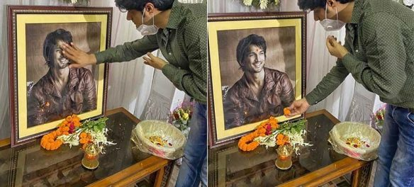 Sushant Singh Rajput's Friend Sandip Singh's Visit To His Patna House To Meet His Father