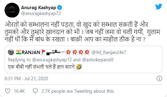 Anurag Kashyap tweet