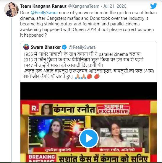 Kangana Ranaut slams Swara Bhasker