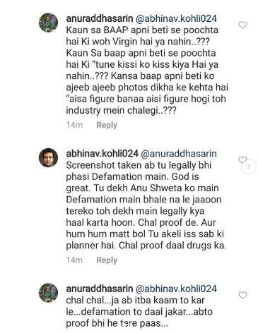 Shweta Tiwari close friend Anuradha Sarin on Abhiav Kohli harassing Palak Tiwari