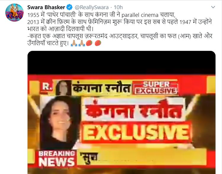 Swara Bhasker tweet on Kangana Ranaut
