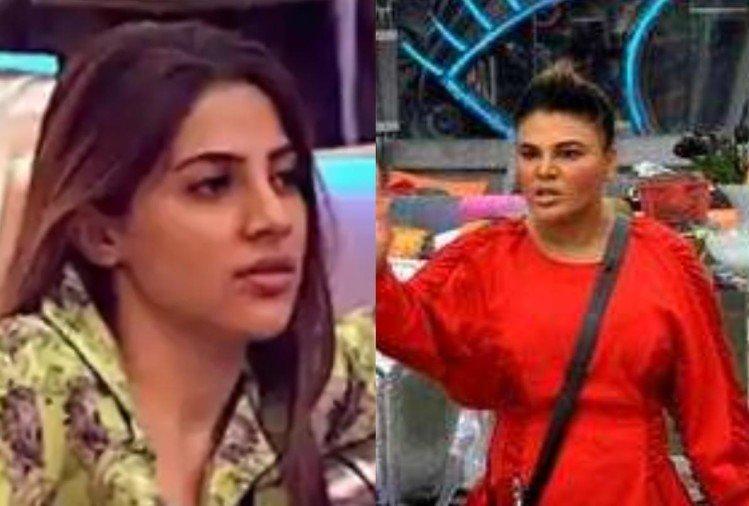 Salman Khan enter the house to Rakhi Sawant's bed